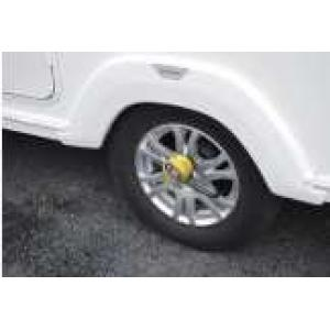 CSD 3707 Stronghold Alloy Wheel Lock
