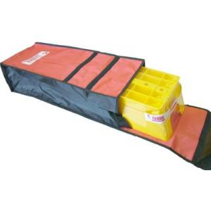 CLD 8026 Fiamma Level Blocks Bag